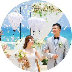 Vietnam Wedding